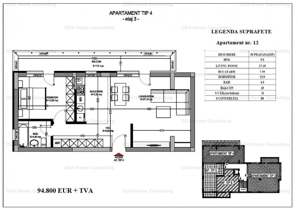 Apartament 2 camere de vanzare, 69 MPC, KEY Residence, Pipera
