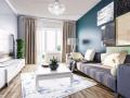 Oferta Apartament 2 Camere 55,4 mp , Militari,Iuliu Maniu