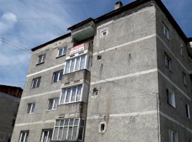 Apartament 4 camere - Republicii - Abrud
