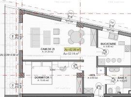 Apartament cu 2 camere in ansamblu nou, zona Turnisor