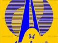 Inchiriere spatiu comercial 110 mpZona Bucurestii Noi / Pta 16 Februarie  toate utilitatile