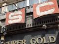 Magheru Scala birou 16 mp
